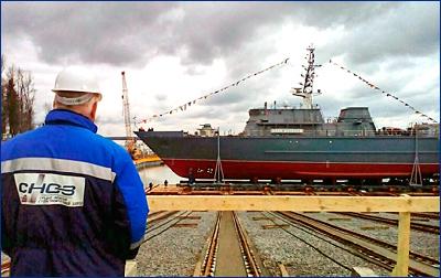 Второй композитный тральщик типа «Александрит» спустили на воду