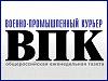 Новейший МРК «Вышний Волочек» проекта 21631 войдет в состав ВМФ в мае