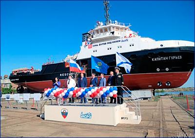 В Астрахани спустили на воду спасательно-буксирное судно «Капитан Гурьев»