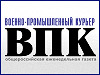 БГК «Александр Евланов» для ВМФ спустят на воду в конце июня