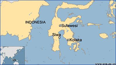 Число погибших при крушении парома в Индонезии достигло 34 человек