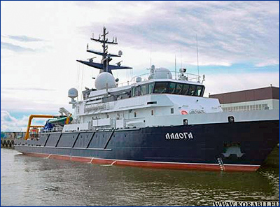 На Ленинградской военно-морской базе проводятся заводские ходовые испытания опытового судна «Ладога»