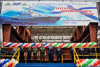 Заложен двенадцатый малый ракетный корабль проекта 21631 «Ставрополь»