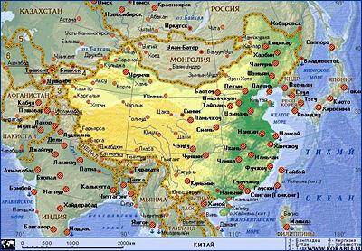 После крушения сухогруза в акватории близ Шанхая найдены тела пяти погибших