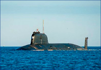 Российская субмарина «Ясень» – лучшая в мире