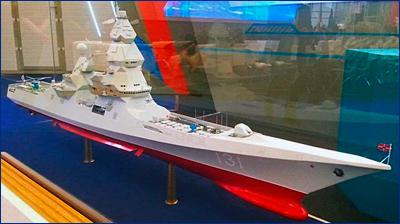 Американские СМИ назвали российский корабль с самым мощным вооружением в мире