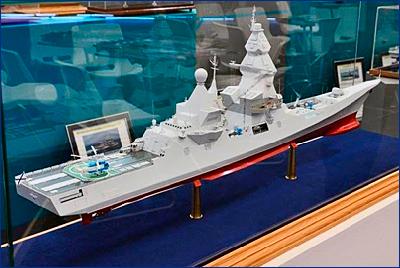 На вооружении ВМФ может появиться несколько атомных эсминцев «Лидер»