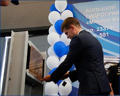 Для ВМФ России заложен большой гидрографический катер-катамаран нового поколения «Михаил Казанский»