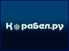 ABB оснастит первое «анти-круизное» судно