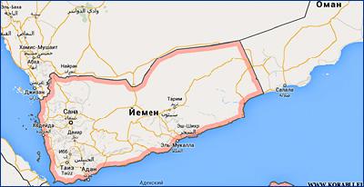 33 нелегальных мигранта погибли у берегов Йемена