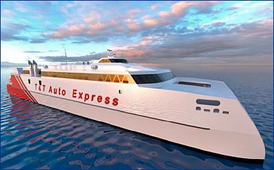 Austal построит скоростной паром для Тринидада и Тобаго