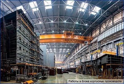 «Звезда» построит для «Совкомфлота» два танкера нового поколения