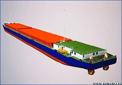 Окская судоверфь заложила киль четвертого сухогрузного судна проекта RSD32M