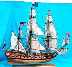 Тяжелый фрегат 1705 года «Олифант»