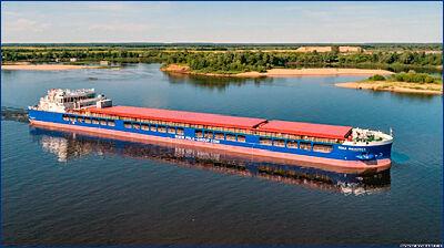 «Красное Сормово» будет исполнять заказ на строительство сухогрузов на 600 млн долларов США
