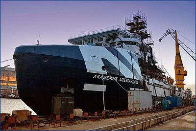 «Академик Александров» готовится к выходу в море