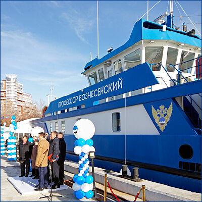 Торжественная передача научно-исследовательского судна проекта 3292 Заказчику