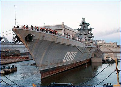 Крейсер «Адмирал Нахимов» планируют «вывести на воду» в 2020 году