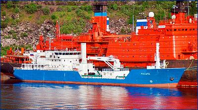 В России разработали проект нового судна атомного технического обслуживания