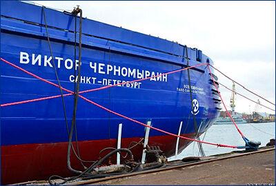 На ледоколе «Виктор Черномырдин» в Петербурге произошел сильный пожар