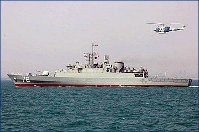 Два новых эсминца пополнят ВМФ Ирана