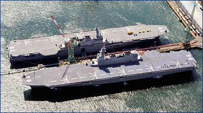 Японский флот вооружат «Молниями»