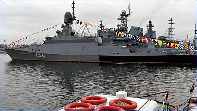 МРК «Орехово-Зуево», оснащенный «Калибрами», завершил госиспытания