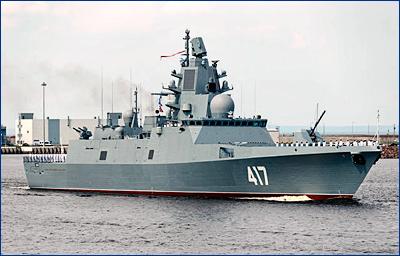 ВМФ России получит новые корабли для дальней морской и океанской зон в ближайшие пять лет