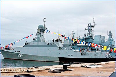 Малый ракетный корабль «Орехово-Зуево» проекта 21631 введен в строй ВМФ России