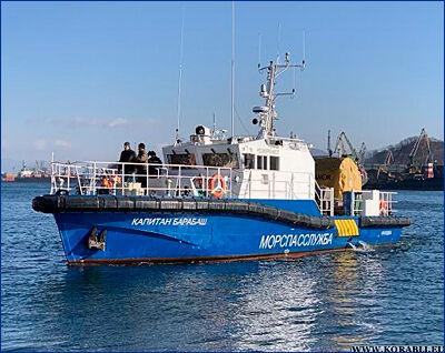 Спасательный катер-бонопостановщик «Капитан Барабаш» принят на службу