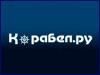 На уникальный танкер-бункеровщик для Байкала загрузили главные двигатели