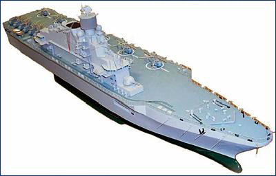 В России продолжат работу над кораблями класса «эсминец» и «универсальный десантный корабль»