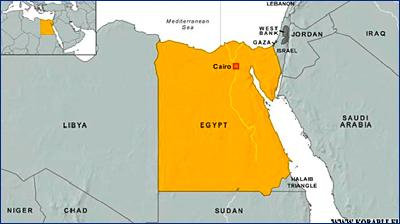 ВМС Египта перехватили судно с нелегальными мигрантами