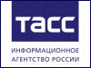 В районе Керченского пролива горят два судна