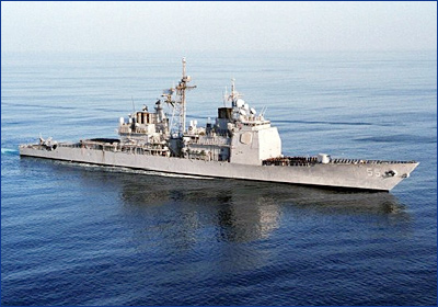 У побережья США столкнулись крейсер и сухогруз