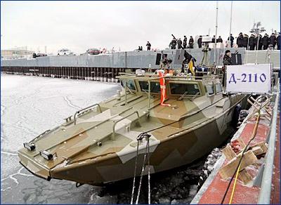 Концерн «Калашников» начал производство водолазной и патрульной версии катера БК-16