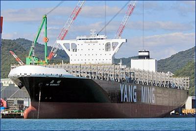 Yang Ming пополнил флот двумя новыми контейнеровозами