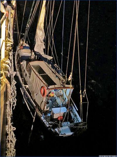 Экипаж танкера «СКФ Сургут» спас 12 яхтсменов в Карибском море