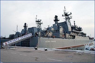 Российский «Цезарь Куников» сломался вблизи Крыма