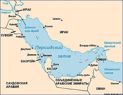 ОАЭ заявили о «саботаже» на 4 судах у своих территориальных вод