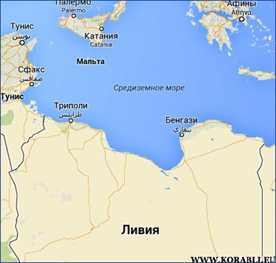 Ливийский флот спас 45 иммигрантов у западного побережья страны