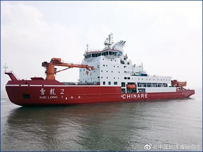 Первый китайский ледокол собственной постройки вышел в море на ходовые испытания