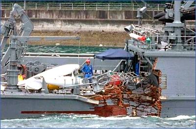 Столкновение японского тральщика искателя-мин Notojima с грузовым судном