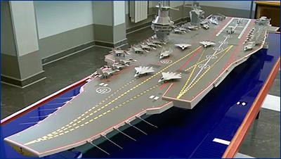 Проект атомного авианосца, несущего до 100 летательных аппаратов, представлен на форуме «Армия-2019»