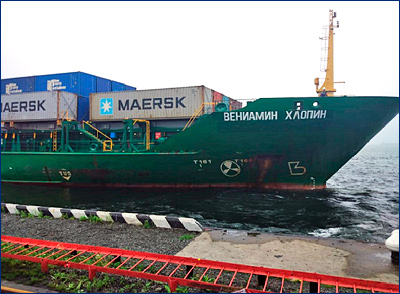 Флот Камчатского морского пароходства пополнился новым контейнеровозом «Вениамин Хлопин»