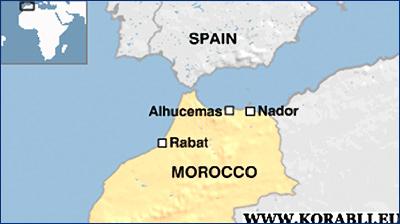 ВМС Марокко спасли 156 нелегальных мигрантов в Средиземном море