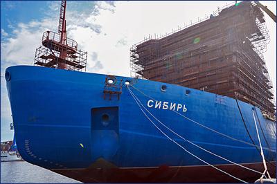 Завершено формирование корпуса и надстройки атомного ледокола «Сибирь»