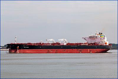 В Китае сдан заказчику танкер New Vision вместимостью 308 тыс. тонн