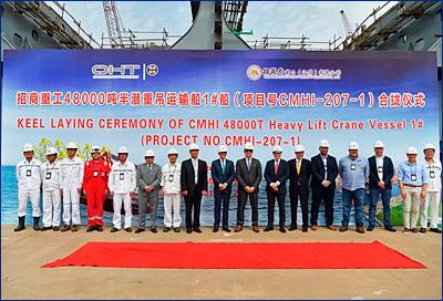 На верфи CMHI состоялась церемония закладки самого большого кранового судна Alfa Lift для OHT