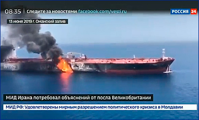 Две ракеты в борт: иранский танкер подбили в Красном море